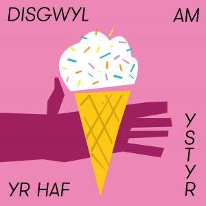 Gwaith Celf 'Disgwyl am yr Haf' - Ystyr (Peter Cass/Paperdog Studio)