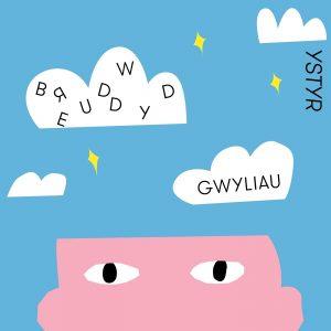 Gwaith Celf 'Breuddwyd Gwyliau' - Ystyr ((Peter Cass/Paperdog Studio)